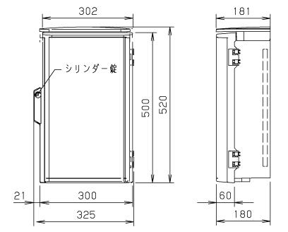 収納ボックスの外形寸法